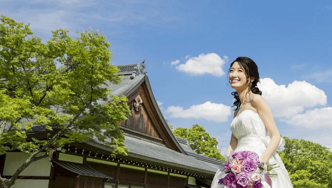 参照:大阪城西の丸庭園 大阪迎賓館