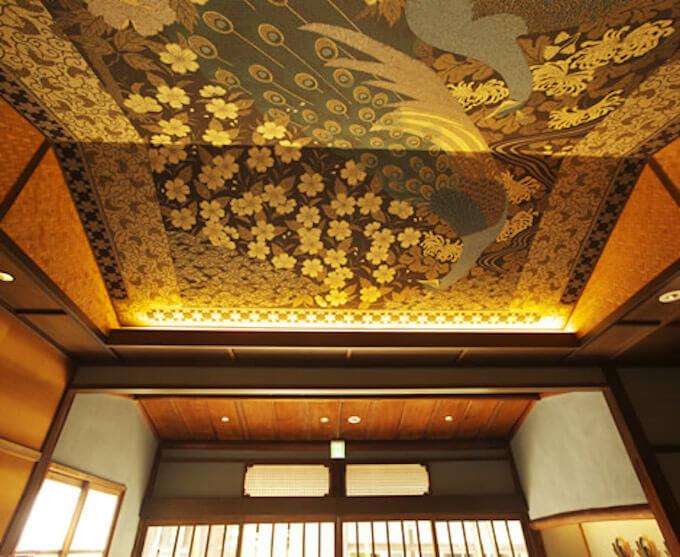 アカガネリゾート京都東山 (AKAGANE RESORT KYOTO HIGASHIYAMA)